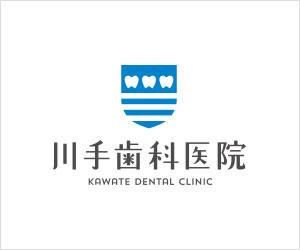 虫歯・歯周病予防を徹底的に!
